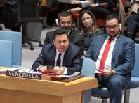 Самуэль Монкаде, Совбез ООН, 10 апреля 2019 года