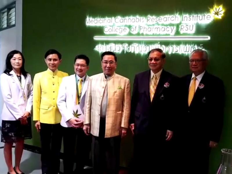 Научно-исследовательский центр по изучению медицинской марихуаны открылся во вторник в Университете Рангсит в Таиланде