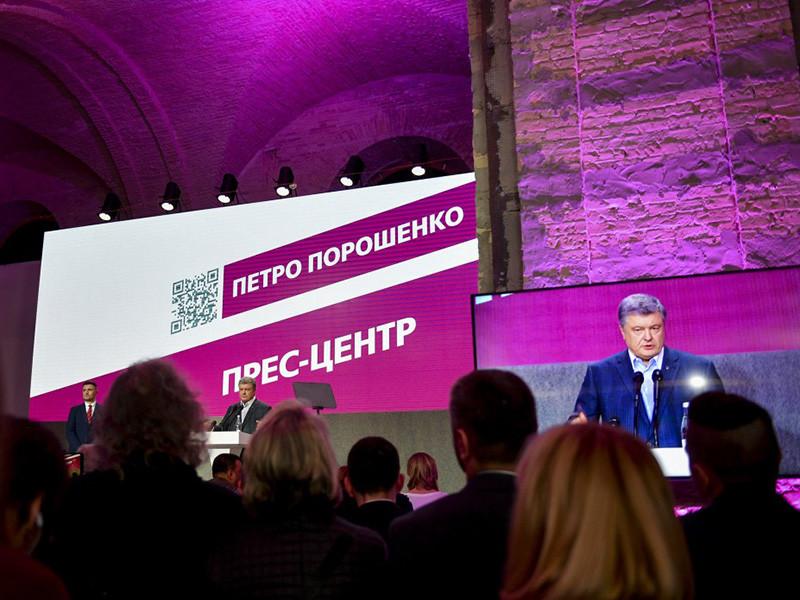 """Зеленский продолжает лидировать на выборах Украины после подсчета более половины протоколов"""" />"""