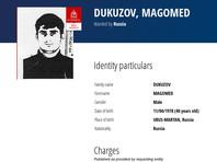 Украина выдала России обвиняемого в убийстве главреда Forbes Пола Хлебникова