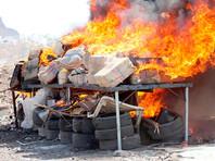 2 февраля городской суд Праи арестовал российских моряков. В тот же день найденный на судне кокаин сожгли