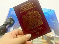 """Brexit еще не свершился, а британцам уже начали выдавать паспорта без пометки """"Европейский союз"""""""