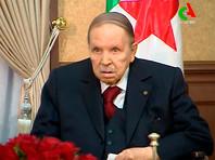 Президент Алжира Абдельазиз Бутефлика объявил об уходе с поста