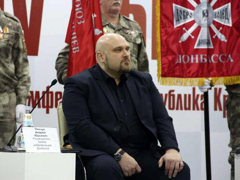 """The Insider: Взломанная переписка указывает на финансирование Зеленского людьми Суркова, придумавшими проект """"Буратино"""""""" />"""