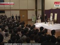 "Церемония отречения от престола 125-го императора Японии прошла в зале ""Сэйдэн Мацу-но-ма"" императорского дворца в Токио"