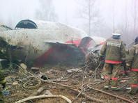 """Самолет Ту-154, на борту которого находились президент Польши Качиньский, его супруга и другие высокопоставленные лица (всего 96 человек) разбился 10 апреля 2010 года под Смоленском, неподалеку от аэродрома """"Северный"""""""