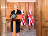 Правительство Великобритании запустило процедуру подготовки к выборам в Европарламент