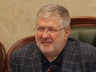 """Daily Beast: ФБР ведет расследование против олигарха Коломойского. Порошенко называл Зеленского его """"марионеткой"""""""