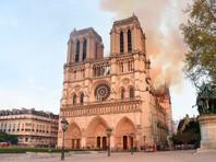Прокуратура придерживается версии случайного характера пожара в соборе Нотр-Дам
