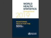 """В докладе""""Мировая статистика здравоохранения, 2019 год"""" отмечается, что между 2000 и 2016 годом ожидаемая продолжительность жизни при рождении для обоих полов в целом выросла на 5,5 года - с 66,5 до 72 лет"""