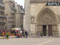 Первые сигналы о пожаре в соборе Парижской Богоматери посчитали ложной тревогой. Названа возможная причина трагедии (ФОТО)
