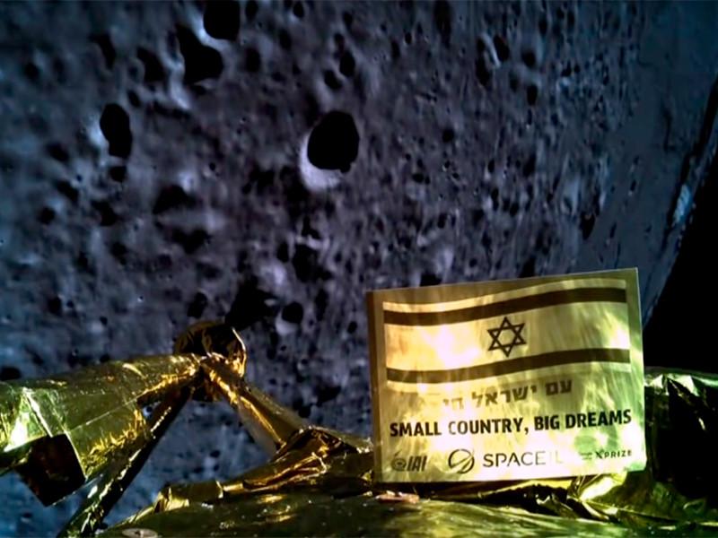 """Израиль повторит попытку отправки на Луну космического аппарата после крушения """"Берешит"""""""" />"""
