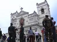 Ранее сообщалось, что за несколько дней до взрывов глава полиции Шри-Ланки направил подчиненным служебную записку, в которой со ссылкой на зарубежные разведслужбы предупреждал о возможных атаках на крупнейшие католические церкви в Пасху со стороны смертников именно этой группировки