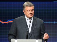 """Порошенко """"исключительно ради граждан Украины"""" согласился на дебаты с Зеленским 19 апреля, как тот и настаивал"""