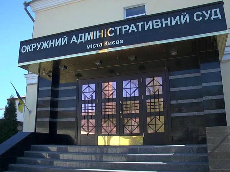 Коллегия Окружного административного суда Киева попросила начать процедуру импичмента президента Петра Порошенко, а также возбудить в отношении него уголовное дело
