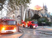 Пожар в соборе Парижской Богоматери начался вечером 15 апреля, его удалось полностью потушить лишь утром следующего дня