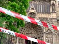 "Власти Парижа запретили 20 апреля акции протеста ""желтых жилетов"" в районе собора Нотр-Дам"