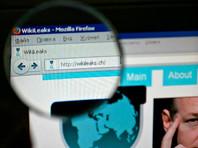 Генпрокурор США заявил, что штаб Трампа не помогал России в контактах с Wikileaks