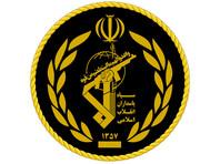 США внесут иранский Корпус стражей исламской революции в список террористических организаций