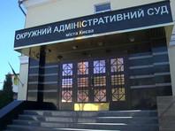 Судьи Украины попросили возбудить уголовное дело в отношении президента Порошенко, обвинив его в давлении на суд