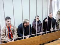 Международный трибунал ООН обязал Россию освободить задержанных после инцидента в Керченском проливе украинских моряков