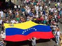"""Помпео вновь отметил, что Вашингтон не исключает возможности военной интервенции в Венесуэлу. По его словам, США могли бы пойти на это, если """"не нашли бы другого выхода"""""""