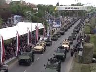 В Варшаве провели большой военный парад в честь 20-летия вступления Польши в НАТО