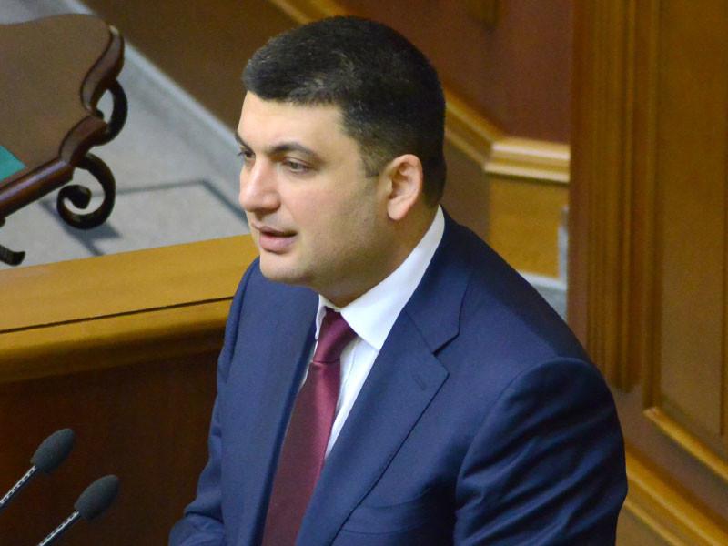 """Верховная рада Украины не приняла отставку премьер-министра Гройсмана"""" />"""