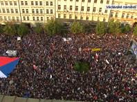 В Праге участники митинга призвали чешского премьер-министра Бабиша уйти в отставку