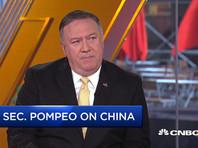 Госсекретарь США не ожидает, что интернет разделится на китайский и западный