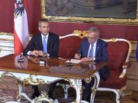 Президент Австрии Александер Ван дер Беллен отправил в отставку правительство во главе с канцлером Себастьяном Курцем, поручив министрам временно исполнять свои обязанности до формирования переходного правительства республики