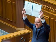 Спикер Верховной рады Украины подписал закон о государственном языке