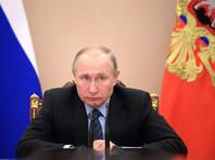 Законопроект, дающий полномочия разведке собирать и контролировать данные о личных активах Путина, одобрен палатой представителей и ждет решения Сената