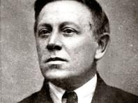 Архив СВР Украины рассекретил документы об убийстве Петлюры