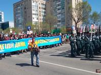 """В прошлом году """"Бессмертный полк"""" собрал в Актобе 45 тысяч участников. По данным акимата, в городе осталось 35 ветеранов Великой Отечественной войны, большинство из них не могут самостоятельно передвигаться. Самому младшему из них 91 год, самому старшему - 101 год"""