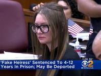 28-летняя Аня Сорокина, обманувшая элиту Нью-Йорка на сотни тысяч, и выдававшая себя за дочь магната из России, удивила судью масштабом аферы