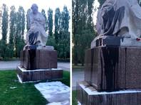 В Берлине облили машинным маслом монумент на территории советского мемориала