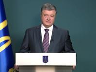 Генпрокуратура Украины снова вызвала Порошенко на допрос по делу о Евромайдане