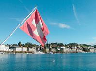 Швейцарцы на референдуме высказались за ужесточение правил приобретения стрелкового оружия