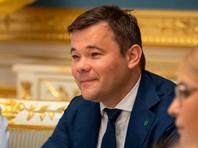 Бывший советник Зеленского по юридическим вопросам Андрей Богдан был назначен главой администрации нового президента Украины накануне