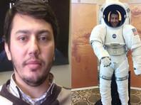 Турция освободила из тюрьмы ученого NASA, осужденного по обвинению в терроризме