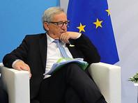 Об этом заявил глава Еврокомиссии Жан-Клод Юнкер в интервью, которое опубликовано в пятницу на сайте немецкой газеты Bild