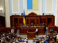 Верховная рада отказалась рассматривать законопроекты Зеленского об изменениях в системе выборов