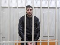 Заур Дадаев в Басманном суде, март 2015 года