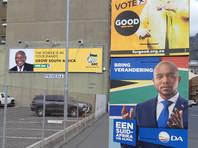 """После провала в Судане и на Мадагаскаре """"успешные"""" пригожинские политтехнологи нацелились на южноафриканские выборы"""