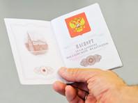 Украина не будет признавать российские паспорта жителей Донбасса и подумывает лишить их пенсии