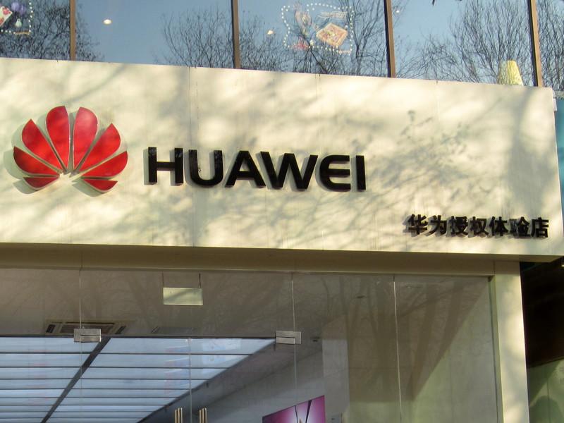 """Госсекретарь США не ожидает, что интернет разделится на китайский и западный"""" />"""