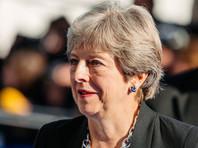Тереза Мэй объявила, что уйдет в отставку 7 июня
