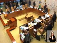 Федеральный верховный суд Бразилии признал гомофобию преступлением
