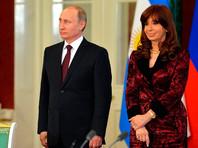 Сама Киршнер, в отношении которой выдвинуто новое обвинение, ранее утверждала, что один из этих документов ей подарил президент РФ Владимир Путин